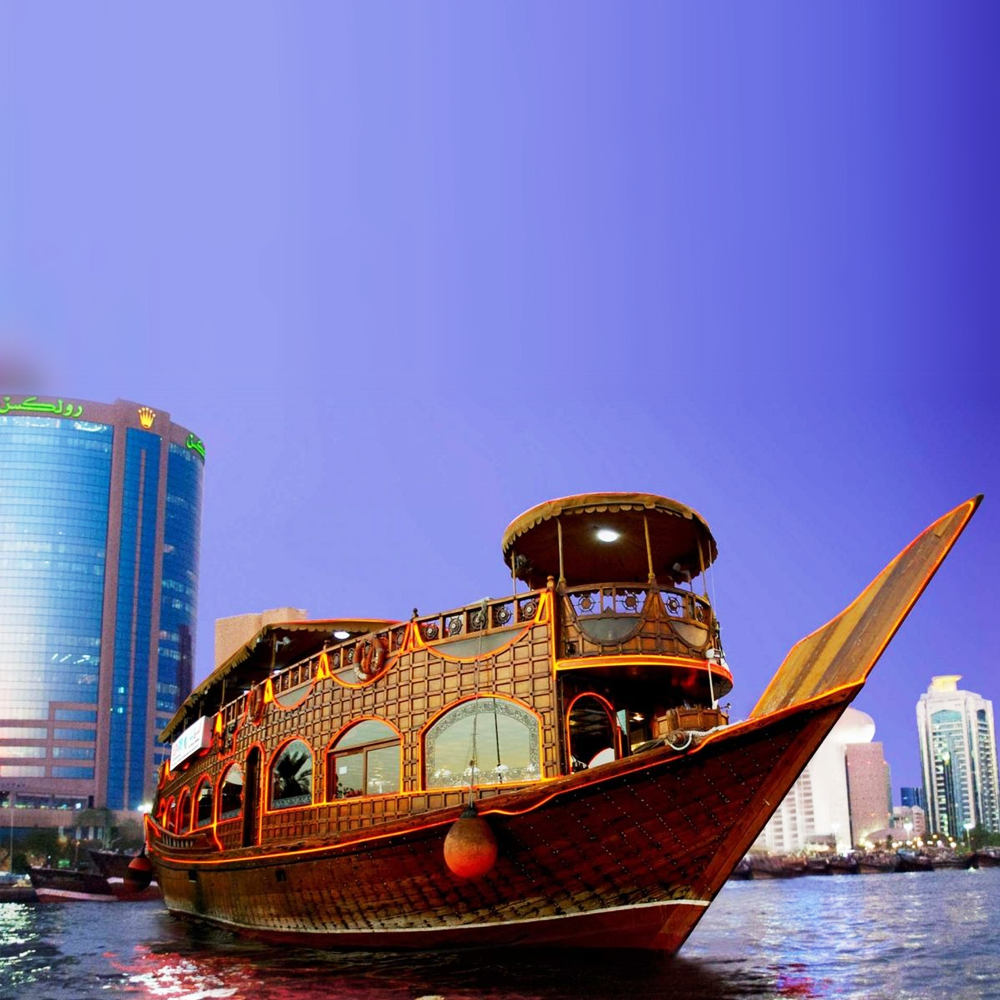 DUBAI – BUDGET PACKAGE – 4 NIGHTS